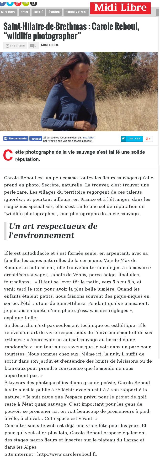 articleML241217bd